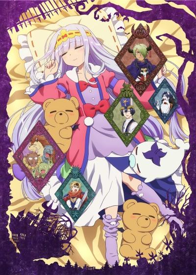 [Moozzi2] 在魔王城说晚安Maou-jou de Oyasumi (BD 1920x1080 x265-10Bit FLACx2) - TV + SP